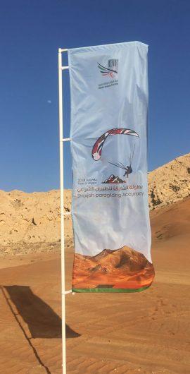 Sharjah Paragliding Accuracy